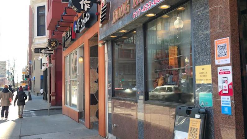 【实拍】波士顿华埠老字号中餐馆接连歇业 但还有新店入驻…