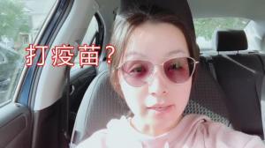 【北卡徐阿姨】学校有强迫我们老师打新冠疫苗吗?