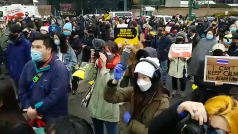 纽约多族裔集会反对仇恨亚裔犯罪 白思豪:与亚裔社区站在一起