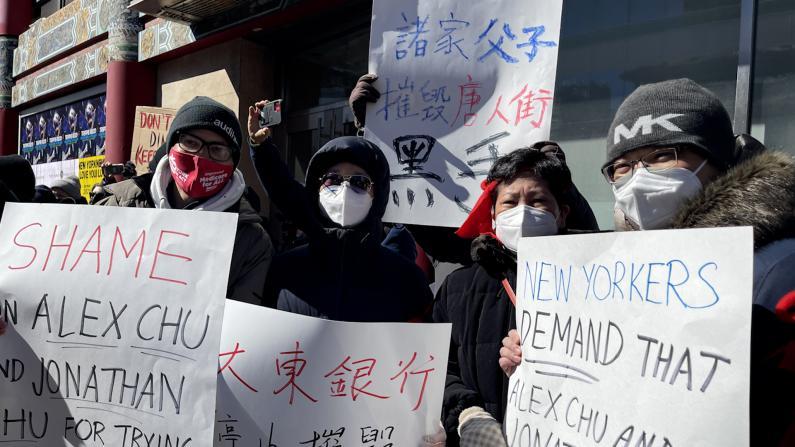 纽约华埠老牌餐馆金丰关门 员工抗议逼迁 房东:我们也很心痛