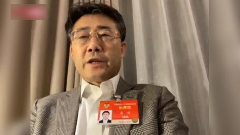 中国全国政协委员高福:中国最快2022年中旬建立起免疫屏障