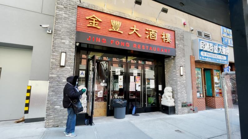 纽约最大华人餐馆正式关闭堂食 第三代店主:我现在才知道它的意义