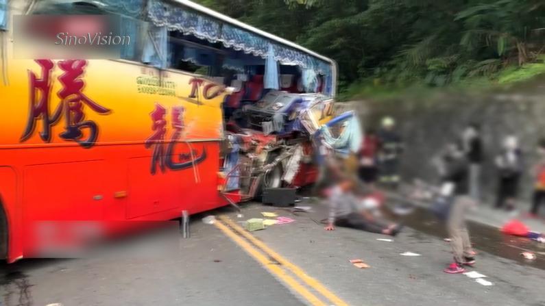 台湾苏花公路严重事故致6死39伤 客车侧部严重变形