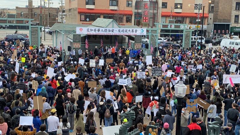 芝加哥千人集会 反对仇恨犯罪&支持亚裔社区