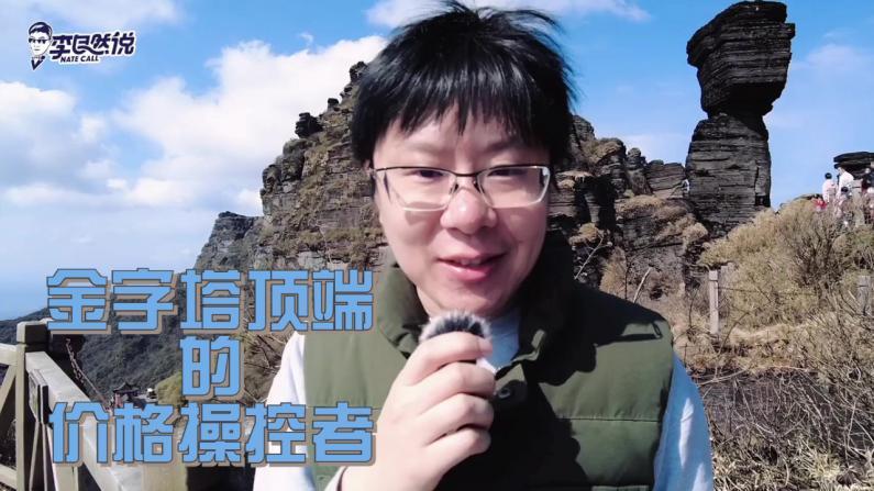 【李自然说】每月营收千万,跨境电商实战