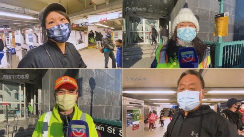 纽约地铁亚裔男被殴锁喉 华裔民众:恐惧、愤怒、寒心 考虑少乘地铁