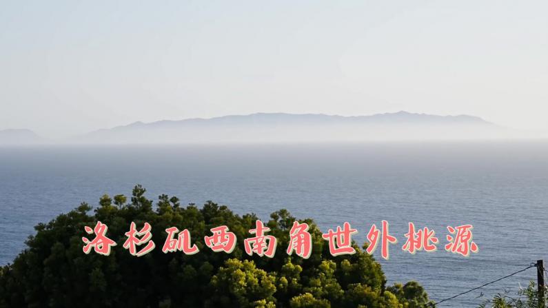 【安家美国·加州尔湾】半岛美景别墅 房屋永久产权可以自由改建吗?