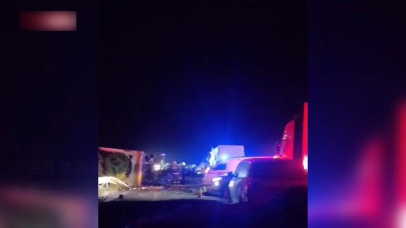11人死19伤 江苏盐城发生四车相撞重大交通事故