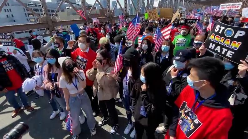 纽约逾3万民众集会示威游行 抗议针对亚裔仇恨犯罪