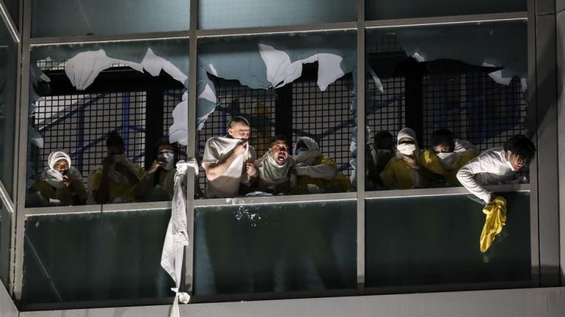 一片混乱!密苏里监狱骚动 60名囚犯纵火打砸