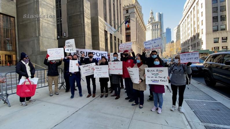 袭击65岁亚裔女性嫌犯出庭 纽约华人呼吁严惩不予释放