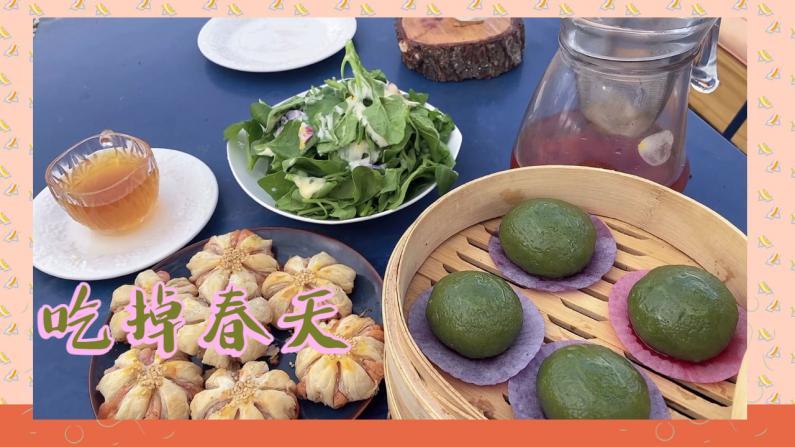 【德州田园生活】青团 冰草沙拉 桃花酥 一口吃掉整个春天!