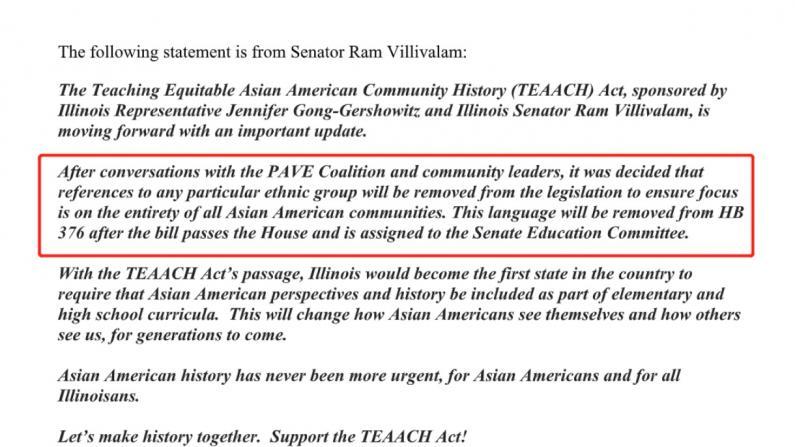 华人声音被听见!伊州参议员同意修改SB648/HB376教育法案