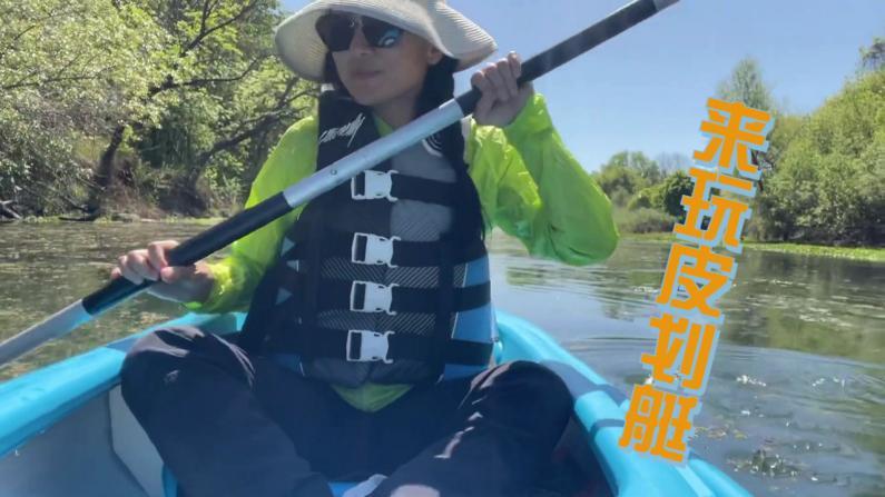 【美天一报】如何在北美开启皮划艇户外运动?