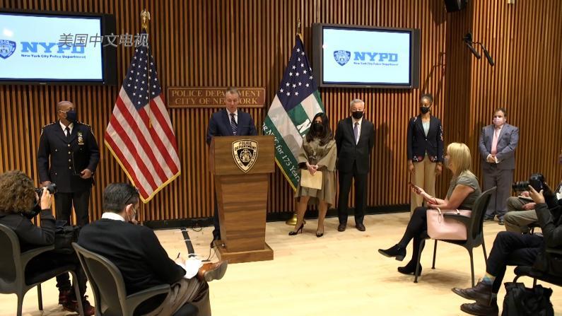 """什么案件应被定性仇恨犯罪?纽约社区领袖""""审查小组""""将为警方提建议"""