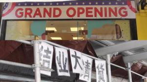法拉盛人流量完胜曼哈顿中心区 小商业恢复指日可待还是隐忧重重?