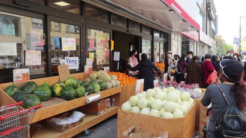 超市新张 生意火爆 纽约法拉盛疫情重启又开新店