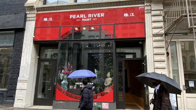 50年老店疫情中寻新思路 纽约珠江百货重开:要做代表亚裔融合的品牌