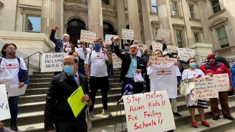 因亚裔生录取多取消SHSAT?亚裔家长集会抗议:停止歧视我们的孩子