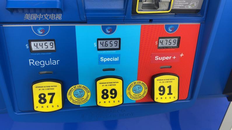 洛杉矶油价疯涨 车主:涨得太可怕!