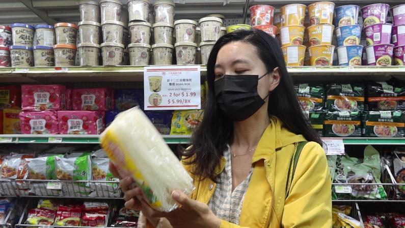 超市涨价、油价上涨 纽约市民直呼:钱不值钱了!