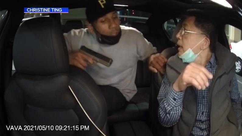 洛杉矶67岁华人司机遭持枪抢劫 面部被揍痛失$1500血汗钱