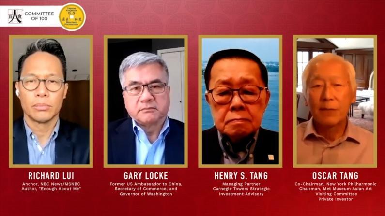 百人会探讨华裔现状与将来:宣传亚裔对美国贡献至关重要