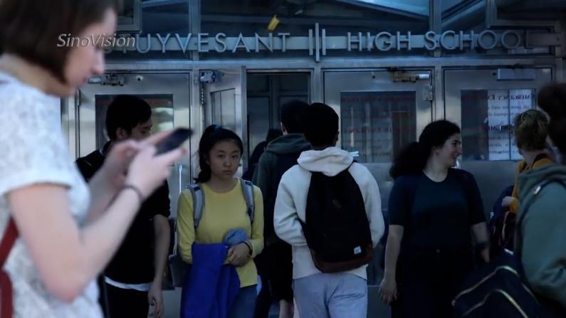 取消SHSAT?纽约市教育局长态度突变:不会取消 而是...