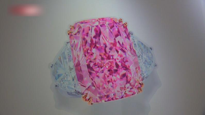 15.81克拉 估值3亿港币 拍卖史上最大紫粉红钻亮相香港