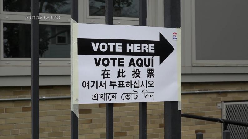 纽约市党内初选在即 新投票机制几大误区选民需避免