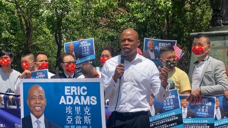 纽约市长参选人亚当斯:仇恨前不分亚裔非裔 应让更多人了解华人贡献