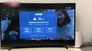 云南大理州漾濞县连续多次地震 最高震级6.4级