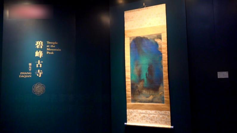张大千画作《碧峰古寺》逾2亿港币拍出