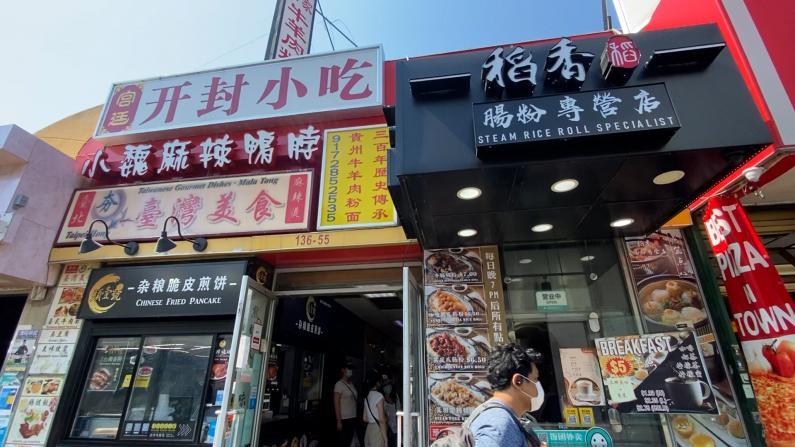 餐馆重开却遭遇成本翻倍 纽约法拉盛商家:涨价也难支撑
