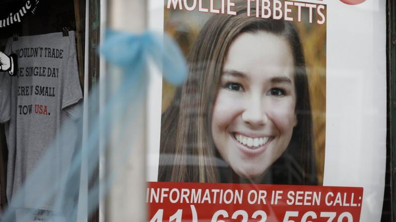 尾随强奸杀害女大学生 墨西哥无证移民被判一级谋杀罪