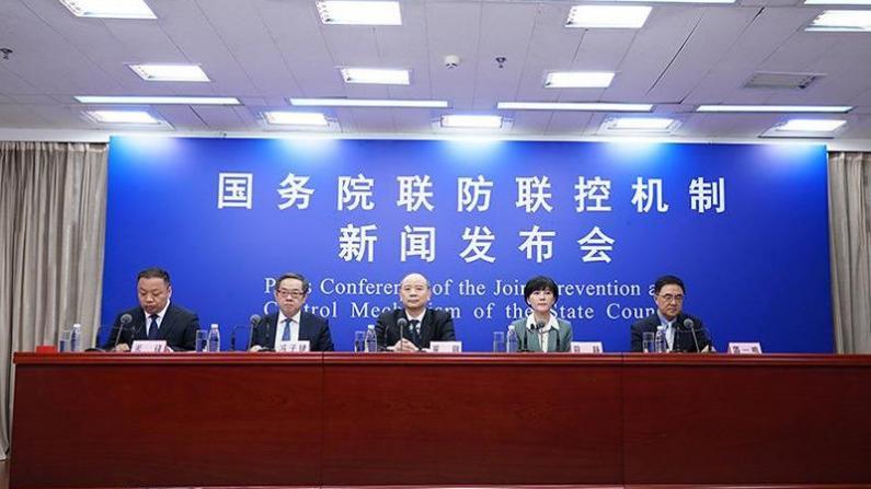 中国国家卫健委:已派工作组赴广东指导疫情处置工作