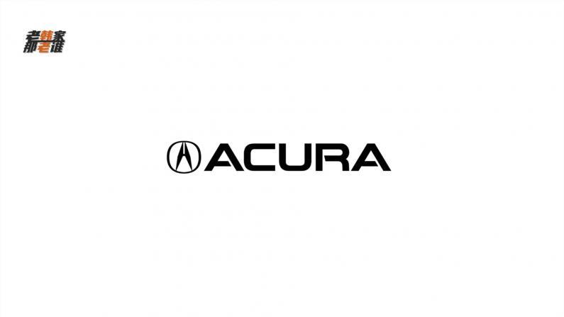 【老韩唠车】Acura第一季度美国市场销量快报