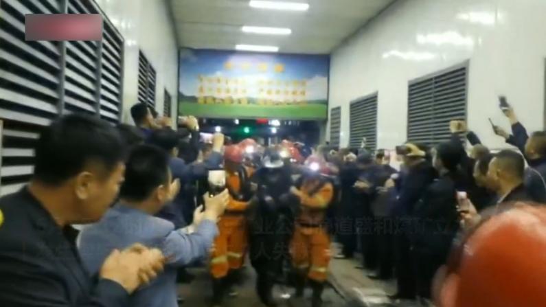 黑龙江鸡西煤矿事故失联8人全部幸存