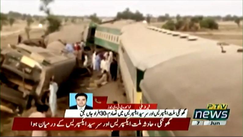 巴基斯坦火车脱轨相撞 已致百余人死伤