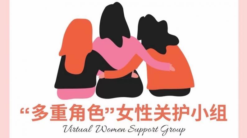 在美华人女性自杀率占白人女性的2.5-3倍
