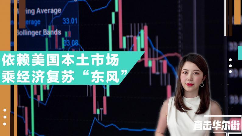 美股上涨引擎变了!中等市值公司引领本轮上涨