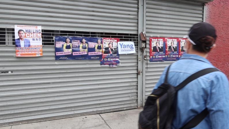 纽约市初选提前投票首日 法拉盛市议员参选人鼓励选民积极投票
