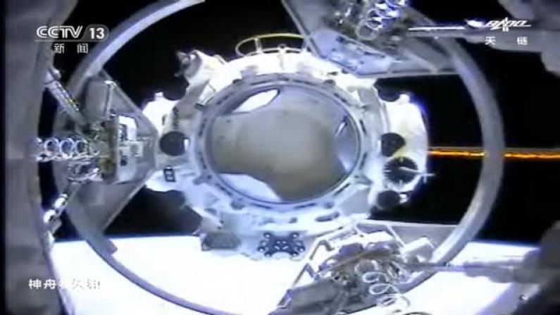 神舟十二号载人飞船与天和核心舱完成对接