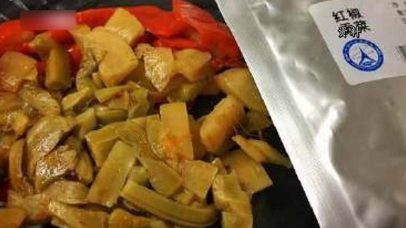 中国航天员在空间站的3个月伙食:120多种,都是喜欢吃的