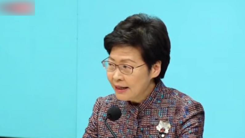 林郑月娥:将进一步放宽香港防疫措施