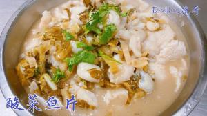 【范哥的美国生活】酸菜鱼片的简单做法,鱼肉滑嫩,汤汁鲜美!