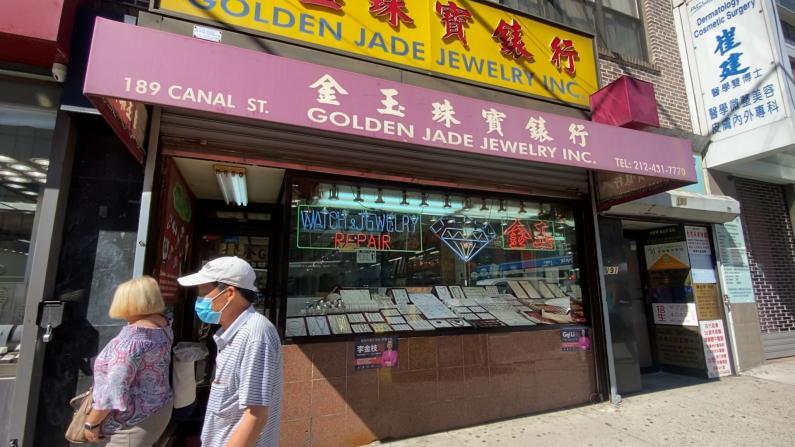 纽约华埠45年珠宝老店疫情下艰难经营度过难关 店主:盼生意早日恢复