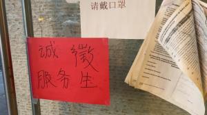 复工怎一个难字了得!华裔商家叫苦不迭
