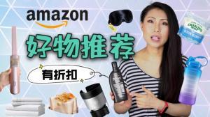【Jenny的时尚健康生活】实用接地气的厨房家居车上出行好产品