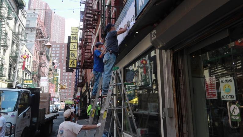 新店开张老店扩张 疫情重启纽约华埠经济已解锁?